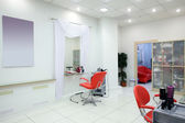 Interior of modern beauty salon — Stock Photo