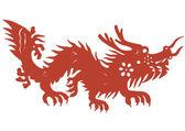 Chinese Dragon — Cтоковый вектор