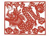 Chinese draak — Stockvector