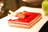 Wedding cake — Zdjęcie stockowe