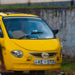 Stock Photo: CeygrRare Domestic Sri LankCar Three Wheel