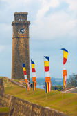 Galle Fort Buddhist Flags Clock Tower Wall — Stock Photo