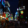 Stock Photo: Seoul Busy Shopping AreSigns Night