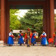 Deoksugung Palace Guards Entrance Gateway Wide — Stock Photo