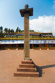 Rumtek Monastery Courtyard Pillar Inscription — Stock Photo