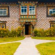 Traditional Tibetan Stone Brick House Tibet — Stock Photo
