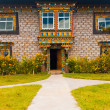 Stock Photo: Traditional Tibetan Stone Brick House Tibet