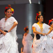 Stock Photo: Female MexicFolk Dancers White Dress Beautiful