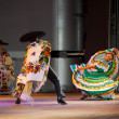 Stock Photo: Bent MexicTraditional Jalisco Dancer Green