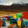 Stock Photo: TibetPrayer Flags Natural Landscape Mountain