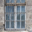 Barred Window — Stock Photo #18221701