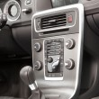 Stock Photo: Premium car grey and metallic dashboard