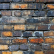 Stock Photo: Bricks in Wall