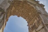 Arch of Titus, Forum Romanum, Rome, Italy — Stock Photo