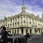 The Great Theater of Havana. — Stock Photo #19125849