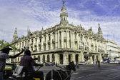 The Great Theater of Havana. — Stock Photo
