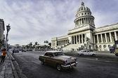 Capitol construindo em havana, cuba — Fotografia Stock