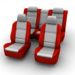 Red car seats isolated on white — Stock Photo #31992425