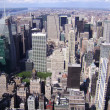 New York City, Manhattan Skyline aerial panorama view with skyscrapers. — Stock Photo
