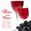 Red wine and bunch of grapes — Stock Photo