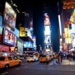 Times Square — Stock Photo #12887801