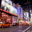 Time square — Stock fotografie