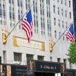 Waldorf Astoria — Stock Photo