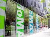 Museum of Modern Art — Stock Photo
