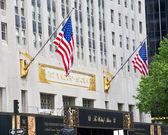 Waldorf Astoria — Stock Photo