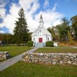 New England white church — Stock Photo #15747891