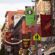 Little Italy — Stock Photo