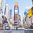 NYC times Square — Stock Photo #47496049