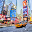 NYC times Square — Stock Photo #47496417