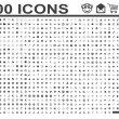800 Icons — Stock Vector