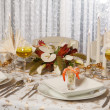 Elegant dinner table 1 — Stock Photo