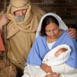 Nativity parents — Stock Photo