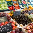 Stock Photo: Colorful greengrocery