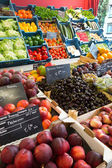 Colorful greengrocery — Stock Photo