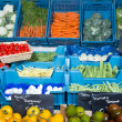 Stock Photo: Greengrocery