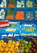 Greengrocery — Stock Photo