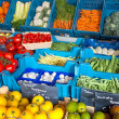 Stock Photo: Vegetables at greengrocery