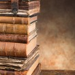 Stock Photo: Antique books with copy space