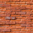 Uneven Brick Wall — Stock Photo