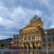 Stock Photo: Federal Palace of Switzerland