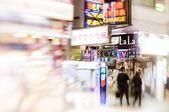 Upptagen hongkong — Stockfoto