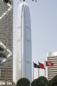 International Finance Centre — Stock Photo