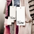 Boutique clothes, new! — Foto de Stock