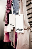 Boutique clothes, new! — Stock Photo