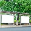 Roadside billboards — Stock Photo