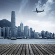 Hong Kong — Stock Photo #17935969